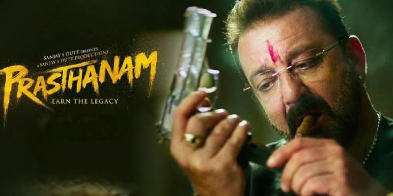 poster prasthanam