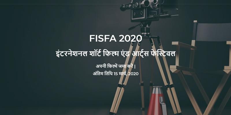 fisfa 2020