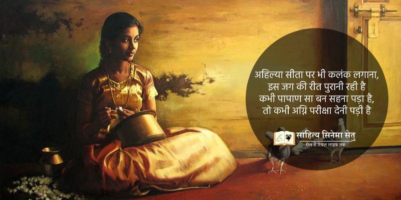 poem aatma phir teri dhdhak na jaye
