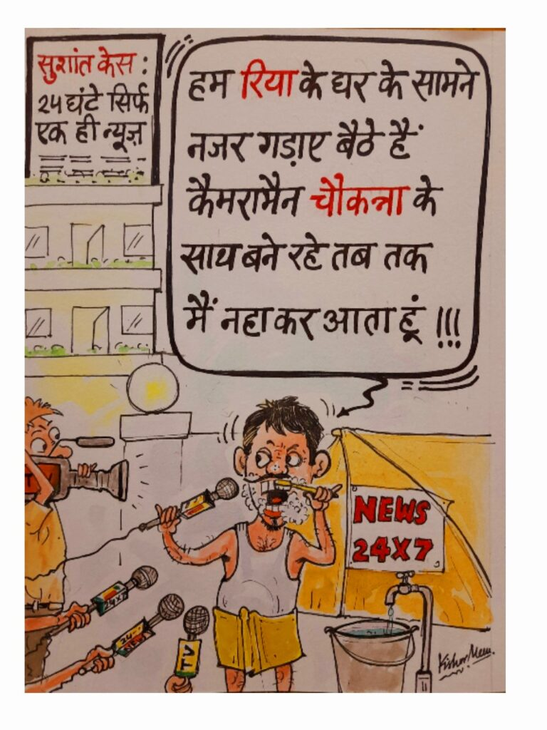 24 ghante bas news