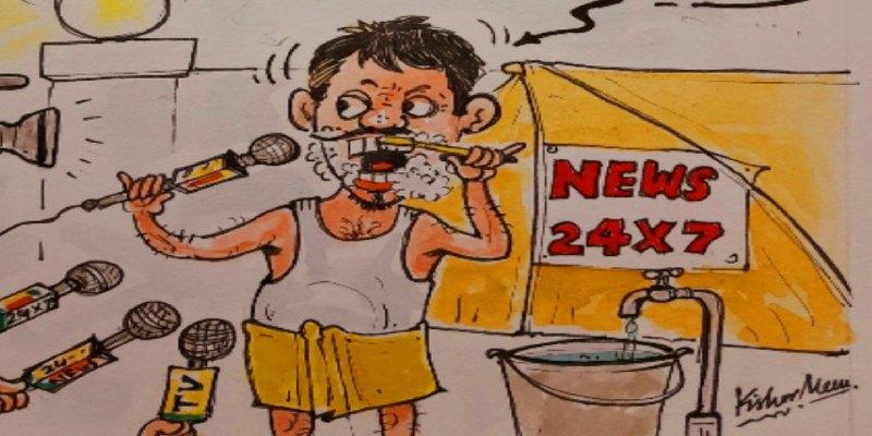 24 ghante