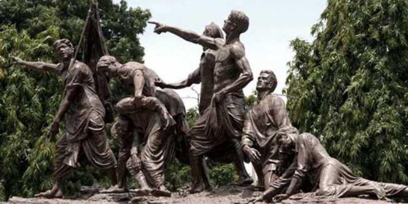 Shaheed Smarak Patna