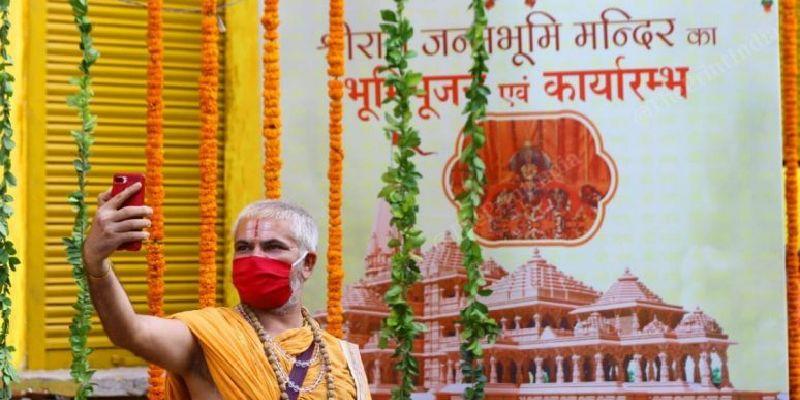 ayodhya ram mandir bhumi poojan