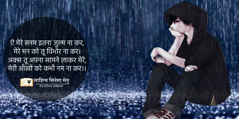 yaad aati hai