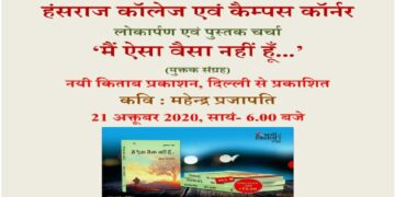 mahendra book